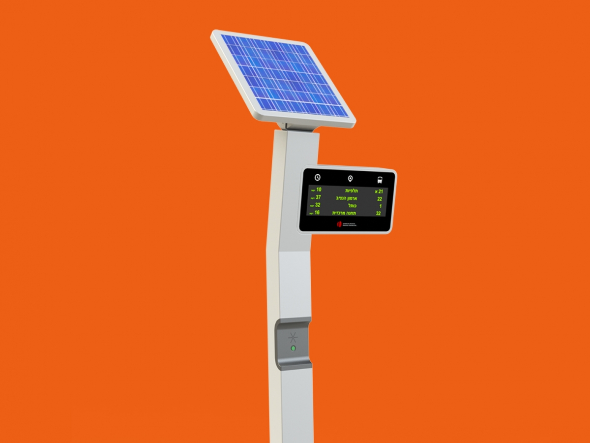 Solar Powered Digital Signage